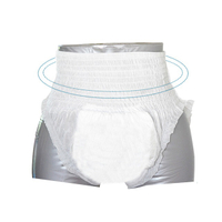 Aiwell New super thick adult diaper pants for men and women