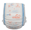 Aiwibi Super Absorption low price Baby Diapers