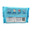 OEM Professional 100% BiodegradableToilet Wet Wipes